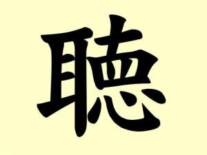 simbolo cinese